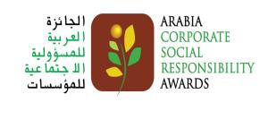 Arabia CSR Award